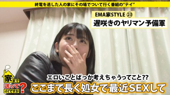 神宮寺ナオ 20歳 Dカップ! 巨乳巨尻美少女AVデビュー3