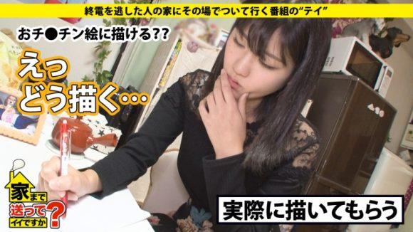 神宮寺ナオ 20歳 Dカップ! 巨乳巨尻美少女AVデビュー6