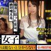 池内涼子 Cカップ! 大人の色気! スレンダー美女の婚活女子03 画像22枚!