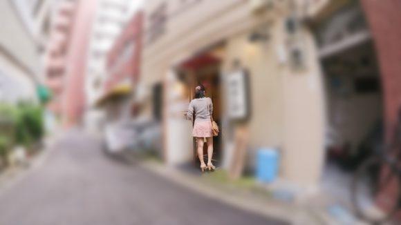 まお 神宮寺ナオ黒髪清楚美人なのにエロ美巨乳! ムッチリ美尻! ラーメン女子2