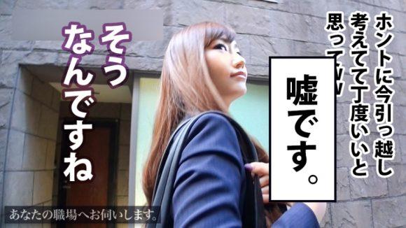 舞島あかり Dカップ4