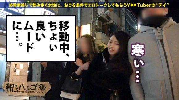 松井レナ 細い体に突き出たEカップ6