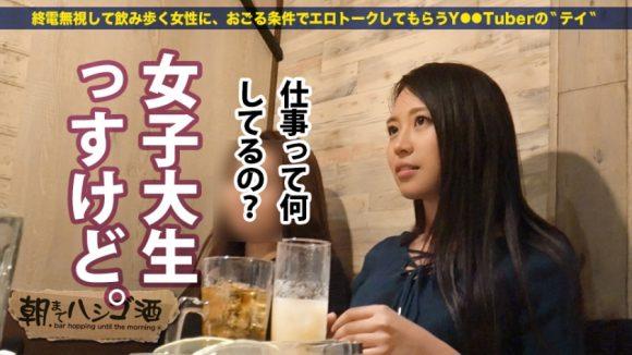 松井レナ 細い体に突き出たEカップ3
