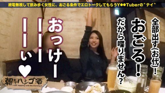 松井レナ 細い体に突き出たEカップ2
