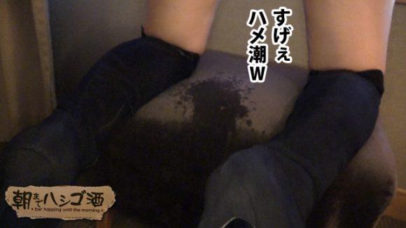 松井レナ 細い体に突き出たEカップ18