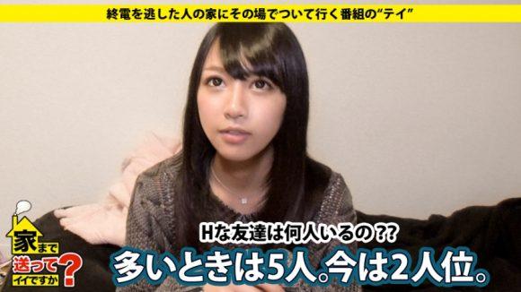 レイナさん 21歳 ワイルド美巨乳6