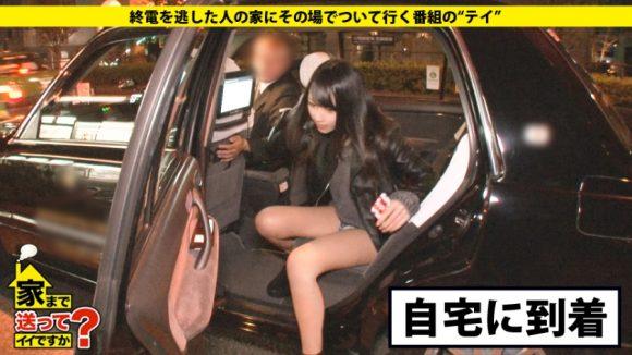 レイナさん 21歳 ワイルド美巨乳5