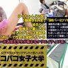 りん(ゆうちゃん) 色白スレンダー美尻! AVデビュー! 3動画まとめ!
