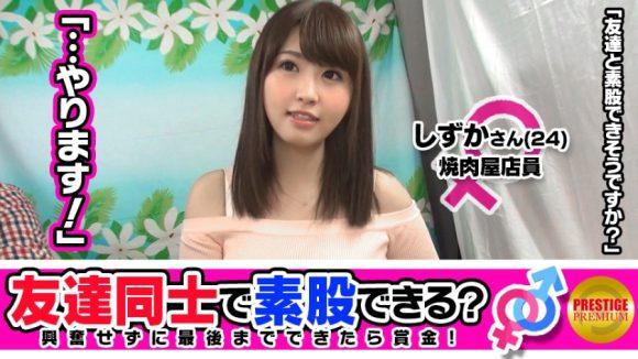 桜結奈 着衣ニットのFカップ爆乳おっぱい揉みまくり1