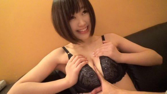 彩葉みおり(豊田愛菜) 22歳 Hカップ2