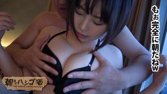 アカリ 星宮あかり(七海光)23歳 淫乱エロ女子の色白プリプリ美尻13