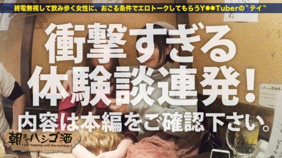アカリ星宮あかり(七海光) 23歳 淫乱エロ女子の色白プリプリ美尻6