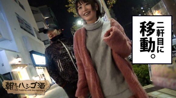 アカリ 星宮あかり(七海光)23歳 淫乱エロ女子の色白プリプリ美尻4