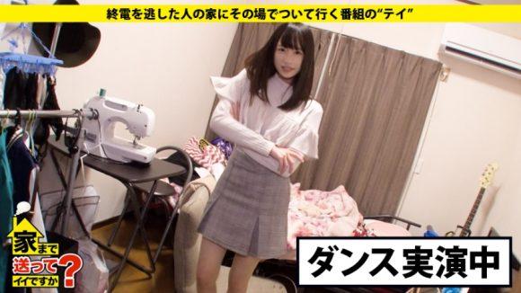 桐山結羽 Cカップ! スレンダー美少女イキまくり6