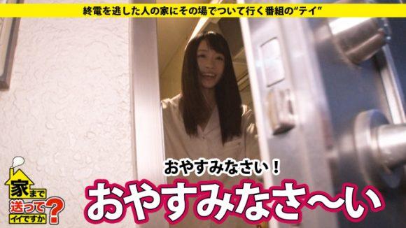 桐山結羽 Cカップ! スレンダー美少女イキまくり21