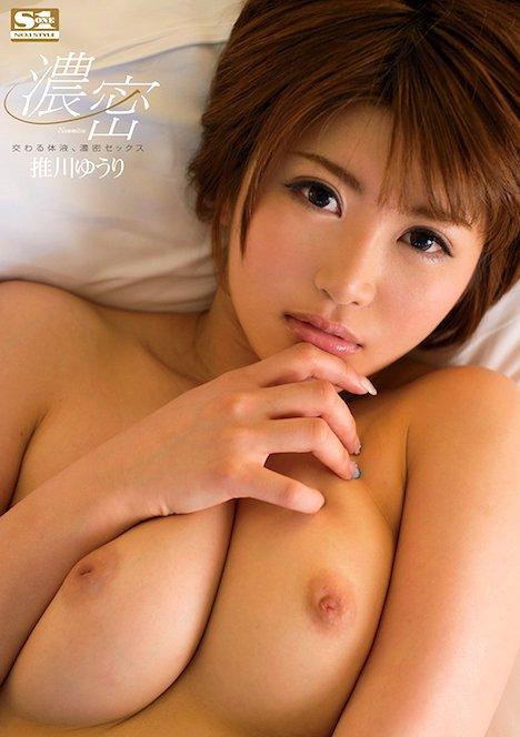 推川ゆうり3