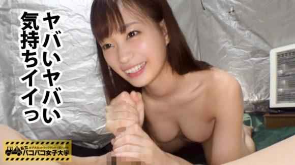 美谷朱里 Cカップ! 私立パコパコ女子大学12