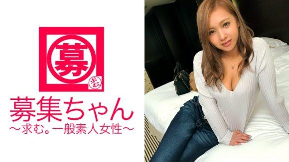 冴木エリカ Eカップ1