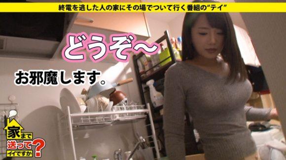 北川りこ Gカップ! ブレイク中の爆乳美少女4
