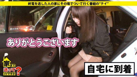 北川りこ Gカップ! ブレイク中の爆乳美少女3