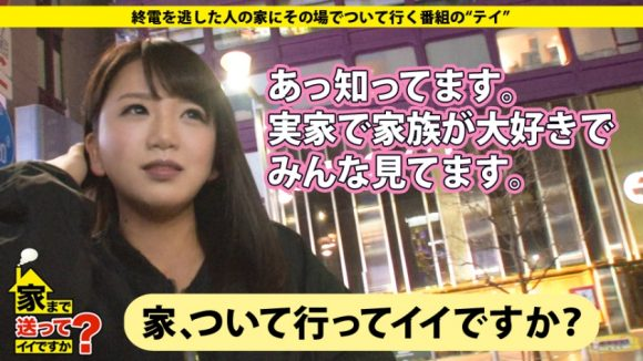 北川りこ Gカップ! ブレイク中の爆乳美少女2