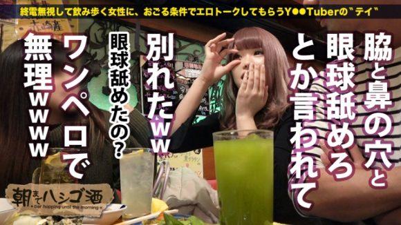 亜莉栖 Gカップ爆乳!ヤリマンギャル7
