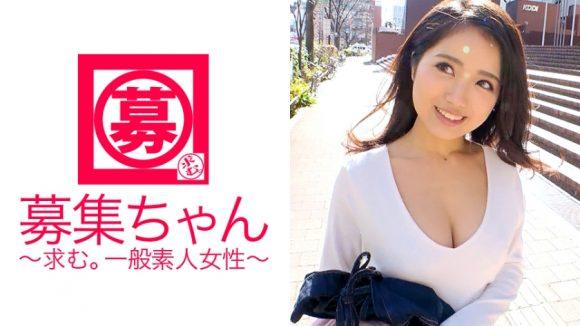 一ノ瀬梓 Fカップ1