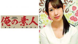 七瀬あいり(小野はるか) Fカップ!パフィーニップルとんがり乳首1