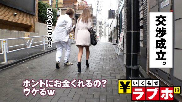 冴木エリカ Eカップ! Tバック美尻エロギャル3