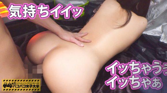 後藤里香 Iカップ巨乳画像18