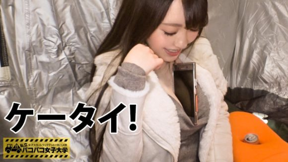 長谷川由香 Hカップ!色白爆乳8