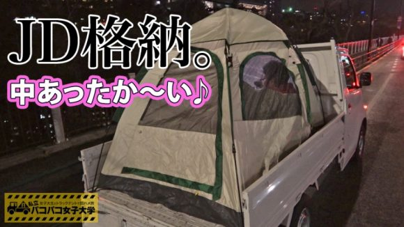 長谷川由香 Hカップ!色白爆乳4