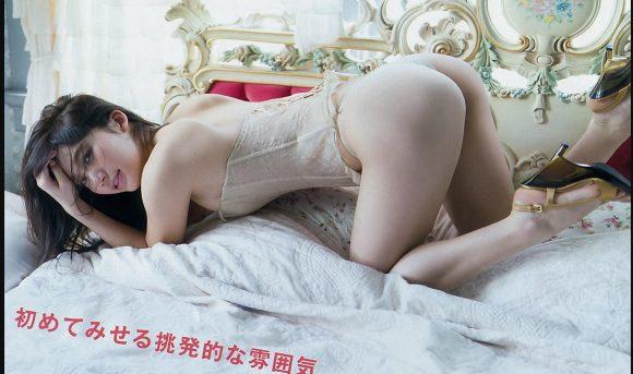 小倉優香の巨乳おっぱい画像9