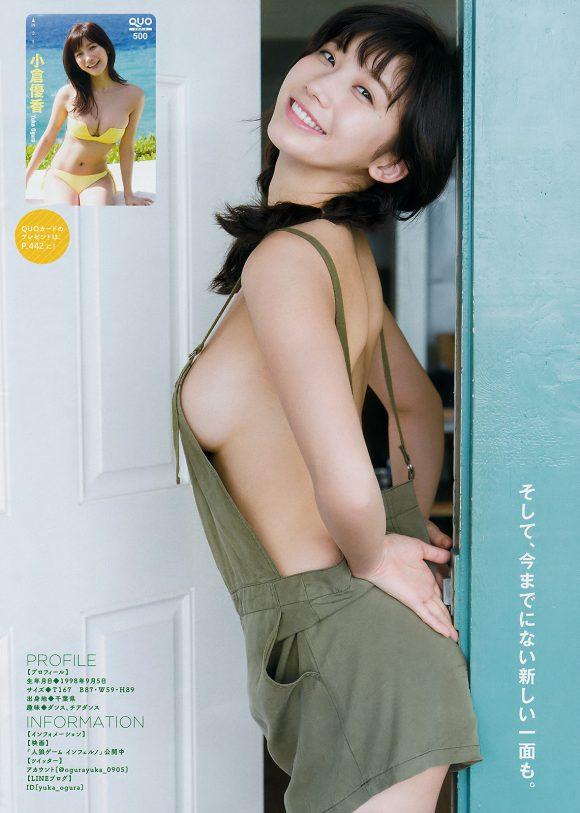小倉優香の巨乳おっぱい画像8