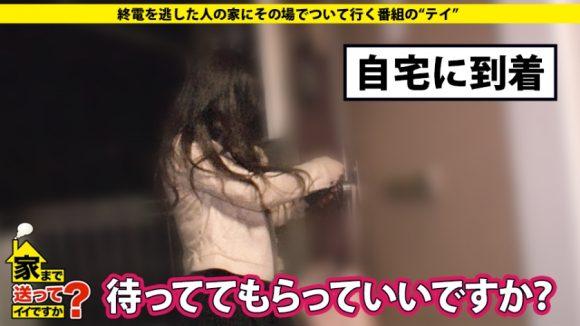 山本鈴 Gカップ! 豊満エロ美巨乳画像2