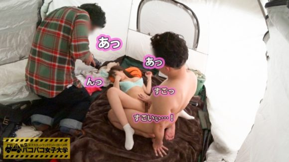 森下美怜 (相沢夏帆)(美波りな 宇野あすか) 19歳 Gカップ爆乳おっぱい画像13