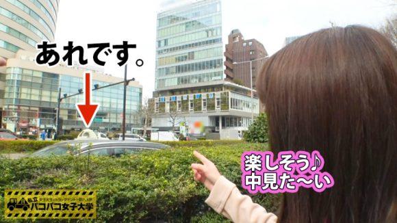 森下美怜 (相沢夏帆)(美波りな 宇野あすか) 19歳 Gカップ爆乳おっぱい画像3