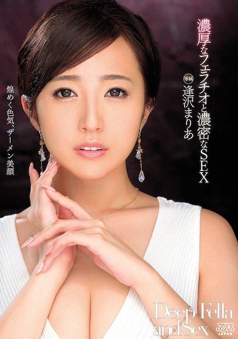 逢沢まりあ(おうさわまりあ) FANZA (旧DMM)動画 人気順! 全動画一覧はコチラ!2