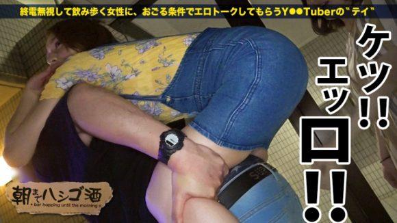 今井麻衣(陽木かれん) 朝までハシゴ酒のおっぱい画像9