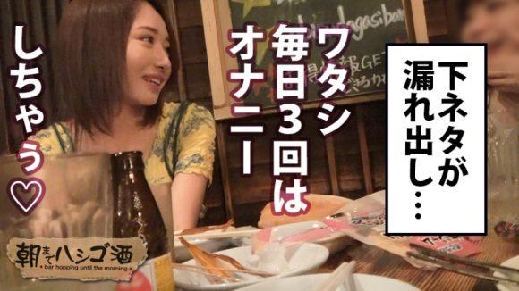 今井麻衣(陽木かれん) 朝までハシゴ酒のおっぱい画像6