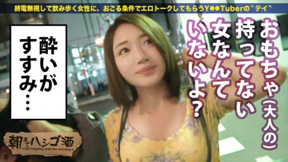 今井麻衣(陽木かれん) 朝までハシゴ酒のおっぱい画像5