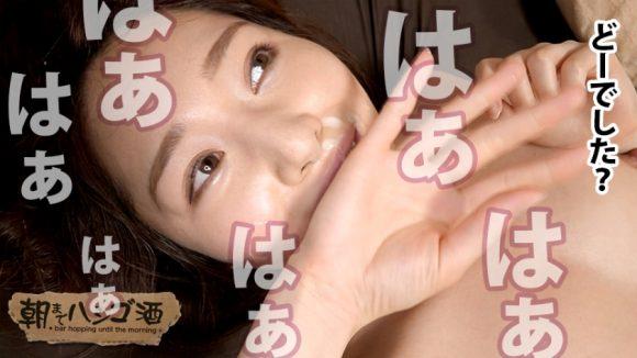 今井麻衣(陽木かれん) 朝までハシゴ酒のおっぱい画像22