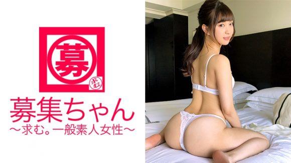 美谷朱里のプリプリしたキレイな尻の画像1