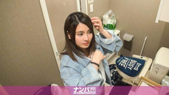 永瀬陽菜 20歳 Eカップ美巨乳19