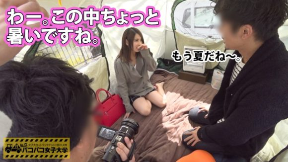 永瀬陽菜 20歳 Eカップ美巨乳4