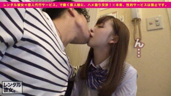 三田杏 画像 4