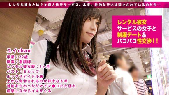 富田優衣の大きな尻画像1