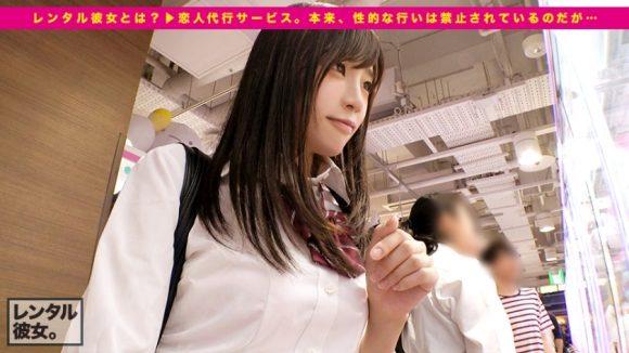 富田優衣の大きな尻画像9