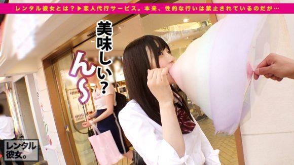 富田優衣の大きな尻画像7