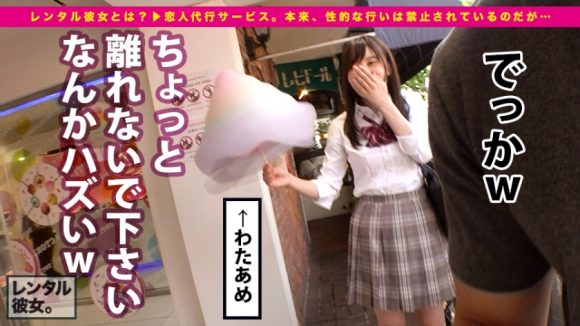 富田優衣の大きな尻画像6